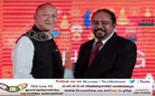 Global Malayalee Award