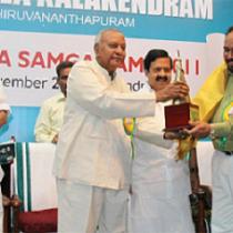Golden Honour Award 2011
