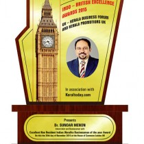 Award of Indo British Excellence