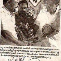 Kerala State Vyapari Vyavasai Samithi Honour