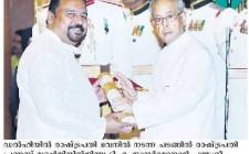 Manorama Thrissur Edition News