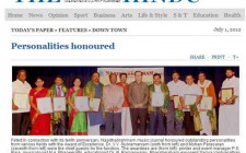 'Naadhabrahmam Music Journal' AWARD OF EXCELLENCE