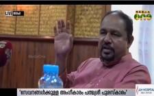 Dr. Sundar Menon: Media One