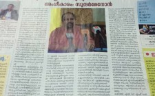 Qatar News 2