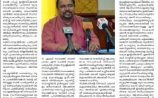 Varthamanam Special Edition