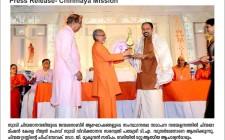 Chinmaya Mission honoring Dr. Sundar Menon