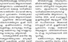 Dr. Sundar Menon – Mathrubhumi 07/05/2016