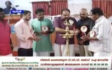 Suresh Gopi Birthday Celebration