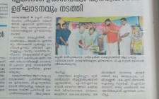 Dr Sundar Menon Inaugurating The Ekadashi Festival And The 6th Stage Renovation At Machhad Ravipuramangalam Sreekrishna Kshethram