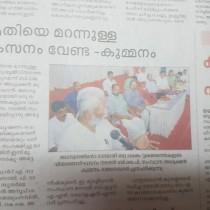 Dr. Sundar Menon in Media