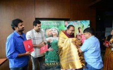 Vanamakan Promotions