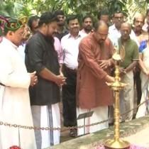 Sakthan Thamburan Memorial Cultural Association