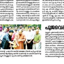 Dr Sundar Menon Attending The 212nd Death Anniversary Of Sakthan Thamburan